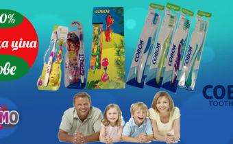 cobor зубная щетка