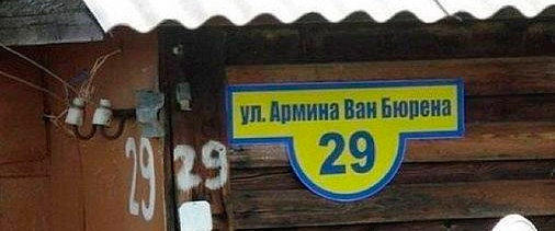 пятница прикол